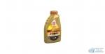 Масло моторное Лукойл-Люкс 5w40 SN/CF синтетическое, универсальное 1л