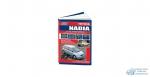 Toyota NADIA, 24WD выпуск1998-2002г (двиг.3S 2л) ( 1/8)