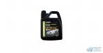 Масло моторное Xenum NIPPON ENERGY 0W20 SM/CF синтетическое, универсальное 5л