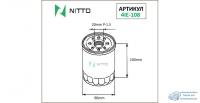 Фильтр масляный Nitto C-512