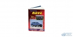 Toyota RAV-4, с 1994-2000г.,с бен.дв.3S-FE (2,0 л)