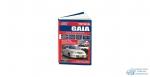 Toyota GAIA, 1998-2002гг 3S-FE ( 1/5)