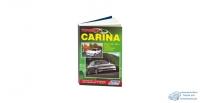 Toyota CARINA (1996-01) Бензин 4A, 5A, 7A, 3S ( 1/10)