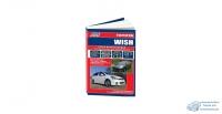 Toyota WISH с 2003 г. бензин 1ZZ-FE,1AZ-FSE ( 1/6)