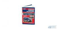 Daihatsu Terios/Toyota Сami, 1997-06 гг., (2 4WD) K3-VE, К3-VET ( 1/8)