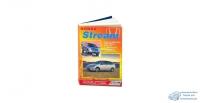 Honda STREAM с 2001 гг ( 1/6)