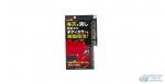 Полироль автомобильный SOFT 99 для кузова, восстанавливающий, для красных автомобилей, комплект (губка, салфетка, перчатка), бутылка, 100мл