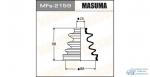 Привода пыльник Masuma Силикон MF-2159