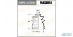 Привода пыльник Masuma Силикон MF-2058