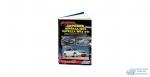Subaru Impreza/Impreza WRX WRX STI с 2007г. Серия профессионал Устройство, тех. обслуживание и ремонт